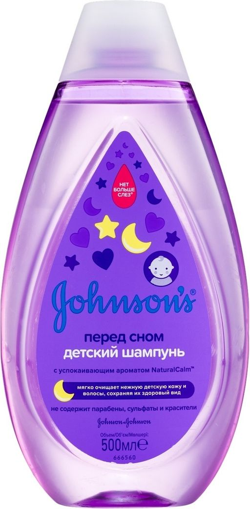 Johnsons Baby шампунь перед сном, шампунь, 500 мл, 1 шт. цена